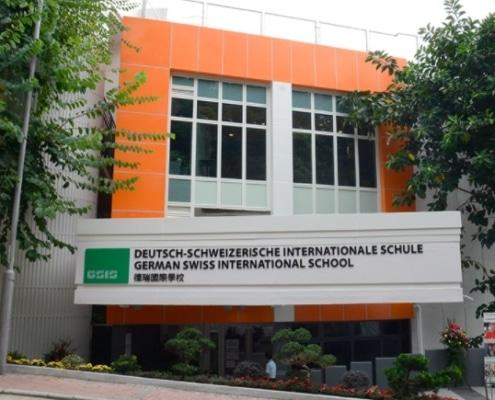 Deutsche Deutsche Grundschule in Hongkong